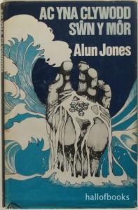 Alun Jones
